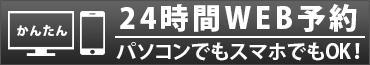 basic1long_banner (2)